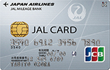 Japan Airlines Co., Ltd. JALCARD, INC.