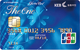 KEB Hana Card Co., Ltd.