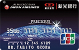 Taiwan Shin Kong Commercial Bank Co., Ltd.