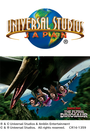 ® & © Universal Studios & Amblin Entertainment / © & ® Universal Studios. All rights reserved. CR16-1359
