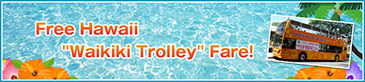 "Banner for Free Hawaii ""Waikiki Trolley"" Fare!"