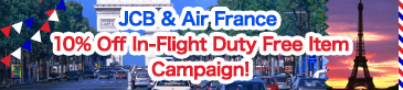 Banner for JCB & Air France 10% Off In-Flight Duty Free Item Campaign!