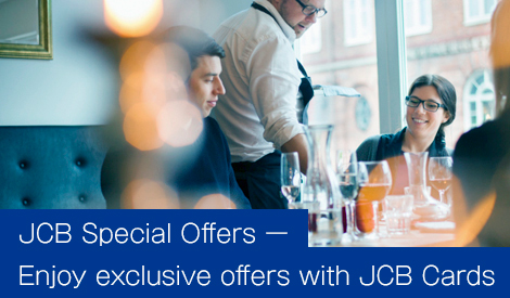 JCB Special Offers - Enjoy exclusice offers with JCB Cards